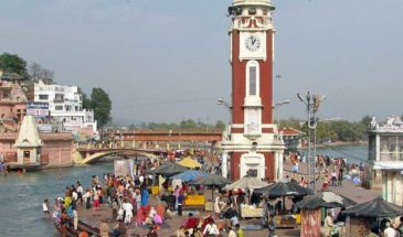 Haridwar Tour Package 1 9 365x215
